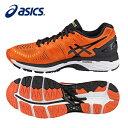 アシックス asicsランニングシューズ メンズゲルカヤノ 23TJG943 0990マラソンシューズ ジョギング ランシュー
