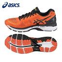 アシックス asicsランニングシューズ メンズゲルカヤノ 23-SWTJG944マラソンシューズ ジョギング ランシュー クッション重視 4E相当 幅広