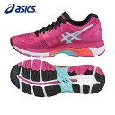 アシックス asicsランニングシューズ レディースゲルカヤノ 23 ワイドTJG746 1978マラソンシューズ ジョギング ランシュー 3E相当
