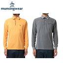 マンシング ( Munsingwear ) ゴルフ 長袖ポロシャツ ( メンズ ) 長袖シャツ (16FW) SG1338
