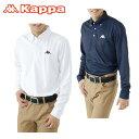カッパゴルフ KAPPA GOLFゴルフ メンズジンタンドット長袖ボタンダウンポロシャツKG652LS93S
