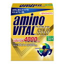 アミノバイタル aminovitalサプリメントアミノバイタル GOLD 30本入AJ03486