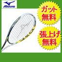 ミズノ MIZUNOソフトテニスラケット 前衛向け 未張り上げ メンズ レディースXyst T-01 限定カラー63JTN73370軟式ラケット