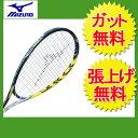ミズノ MIZUNOソフトテニスラケット 後衛向け 未張り上げ メンズ レディースXyst Z-01 限定カラー63JTN73470軟式ラケット