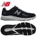ニューバランス ( new balance ) ウォーキングシューズ ( メンズ ) MW880NA3