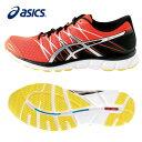 アシックス asicsランニングシューズ メンズGEL ALLTY ゲルオルティーTJG16D 0993マラソンシューズ ジョギング ランシュー