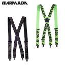 【D10倍 P7倍 G5倍 12/8 1:59まで】アルマダ ( ARMADA ) ウィンターウェア アクセサリー ゴムベルト Stage Suspenders...