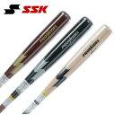 エスエスケイ SSK野球 軟式バット 一般軟式木製バットPMNW00116F