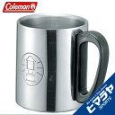 コールマン 食器 マグカップ ダブルステンレスマグ 300 170A5023 coleman