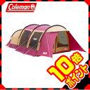 コールマン ( Coleman ) アウトドア 大型テント トンネル2ルームハウス/LDX ( バーガンディ ) 2000031263