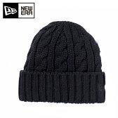 ニューエラ ( NEW ERA ) ニット帽 ビーニー Low Gauge Cuff Knit Wool Blend ( ロー ゲージ カフ ニット ウール ブレンド ) 11322388