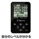 ユピテル Yupiteruゴルフ 計測器ナビYGN4100