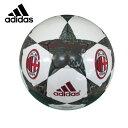 アディダス サッカーボール 4号球 小学校用 ジュニア フィナーレ キャピターノ ACミラン AF4403AC 検定球 adidas