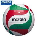 モルテン moltenバレーボール練習球5号ミシン縫いバレーボールV5M2000