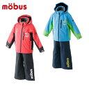 モーブス MOBUS ジュニアスキーウェア 16MOT-2761 キッズ上下セット スノーボードウェア スノースーツ 男の子 女の子 ボーイズ ガールズ