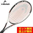 ヘッド 硬式テニスラケット スピードプロ SPEED PRO 231807 HEAD