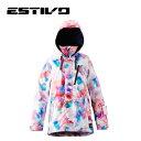 エスティボ ( ESTIVO ) ボードジャケット ( レディース ) AURORA JKT オーロラ EVW1634