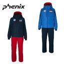 Phenix フェニックス Norway Team Boy's Two-piece PS6G22P80 ジュニアスキーウェア スノースーツ 男の子上下セット ボ...