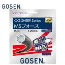 ゴーセン GOSENソフトテニスガットMSフォースSS431テニスストリング ガット