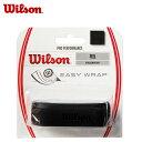 【ポイント5倍 2/17 10:00〜2/20 9:59】 ウイルソン Wilsonテニス/バドミントン グリップテープPro Performance Easy Wrapプロパフォ..