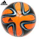 アディダス ( adidas ) フットサルボール ブラズーカ フットサル 4号 AFF4805ORB