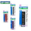 ヨネックス YONEXテニス グリップテープウェット&ドライグリップ×1AC153