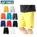 ヨネックス YONEX テニスウェア メンズ レディース ハーフパンツ スリムフィット 1504