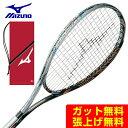 ミズノ MIZUNO ソフトテニスラケット 前衛向け 未張り上げ ジスト Tゼロソニック 63JTN73754