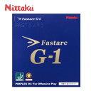 ニッタク Nittaku卓球ラバー 裏ソフト テンション系FASTARC G-1 ファスターク G-...