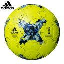 アディダス adidas サッカーボール5号球 検定球 中学校 高校 一般クラサバ グライダーAF5204YB