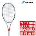 バボラ 硬式テニスラケット ピュアストライク100 PURE STRIKE BF101316 Babolat メン
