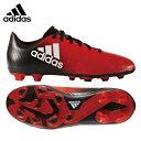 アディダス adidasサッカー スパイク ジュニア 子供エックス 16.4 AI1 JBEK98 BB1041