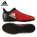 【D10倍 P7倍 G5倍 12/8 1:59まで】アディダス ( adidas ) サッカー トレーニングシューズ ( ジュニア )エックス 16.3 TF ...