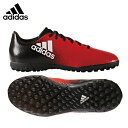 【D10倍 P7倍 G5倍 12/8 1:59まで】アディダス ( adidas ) サッカー トレーニングシューズ ( ジュニア )エックス 16.4 TF ...