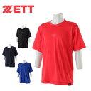 ゼット ZETT 野球 Tシャツ ジュニア 半袖アンダーシャツ BO17104J