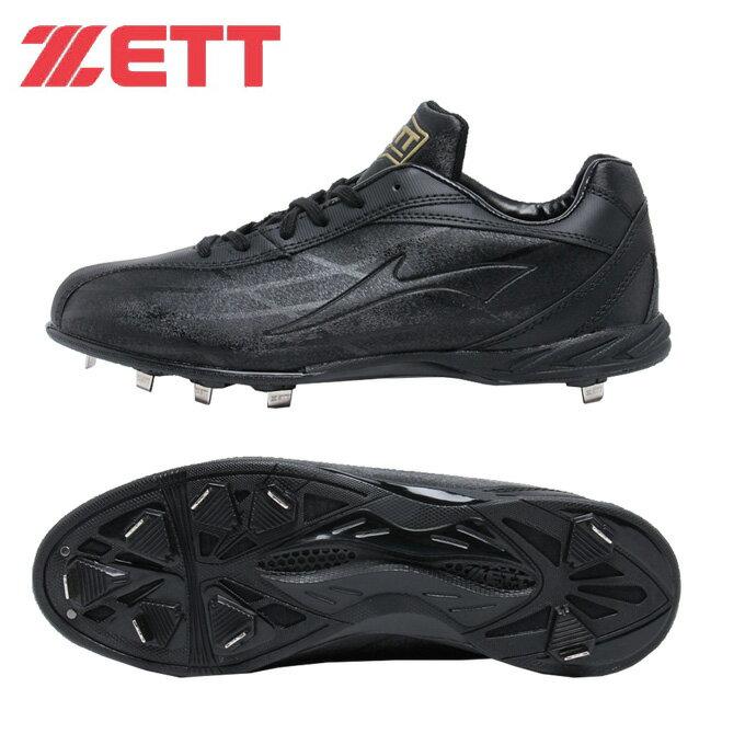 ゼットZETT野球スパイク金歯スパイク埋込みスパイクウイニングロードBSR2276