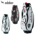 アダバット adabatゴルフ キャディバッグ メンズABC298