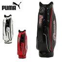 プーマ PUMAゴルフ キャディバッグ メンズCB スタイル867642