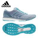 アディダス adidasレディース ランニングシューズ マラソンシューズadiZERO boston BOOST 2 W アディゼロ ボストン ブースト KDI96 BA7946