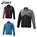 アシックス asicsウォームアップウェア メンズA77トレーニングジャケットXAT715