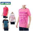 ヨネックス YONEX テニス 競技ポロシャツ 10171