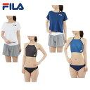 フィラ FILA ビキニ 水着セット レディース ビキニ&Tシャツ&パンツ 227-709
