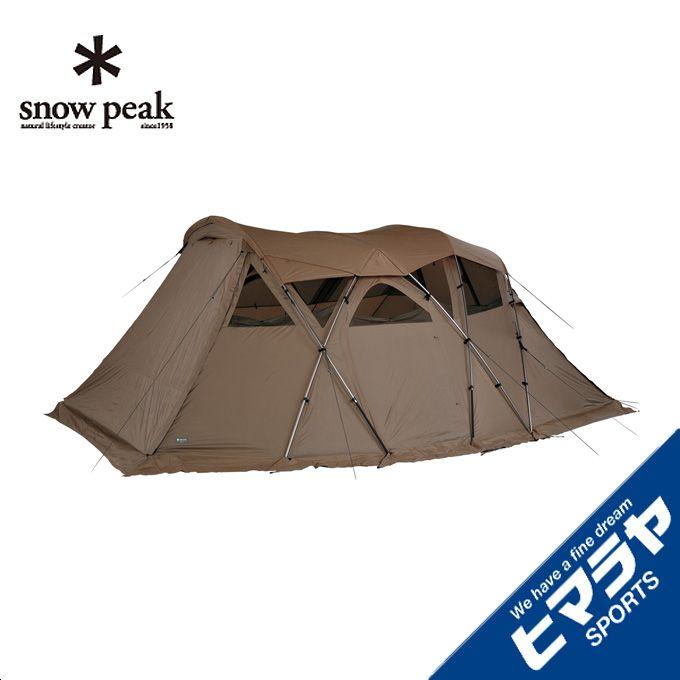 【クーポン利用で3,000円引 10/25 18:00〜10/26 1:59】 スノーピーク snow peak テント 大型テント モーグPro.air TP-600