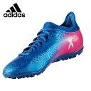 アディダス adidas サッカー トレーニングシューズ メンズ エックス 16.3 TF KCD22 BB5665