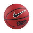 ナイキ NIKEバスケットボール 5号球バーサ タック 5BB0432-641