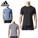 アディダス adidas スポーツウェア 半袖 シャツ メンズ クライマチル2.0 Tシャツ climachill BVA55