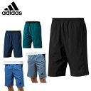アディダス adidas ハーフパンツ メンズ D2M トレーニングウーブンショーツ MLS41