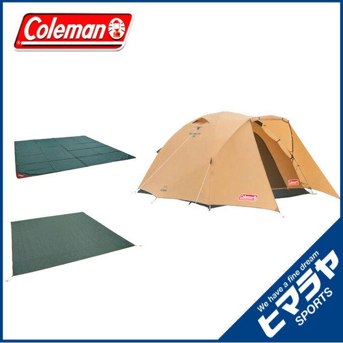コールマン テント 大型テント タフドーム/2725スタートパッケージ 2000031570 coleman