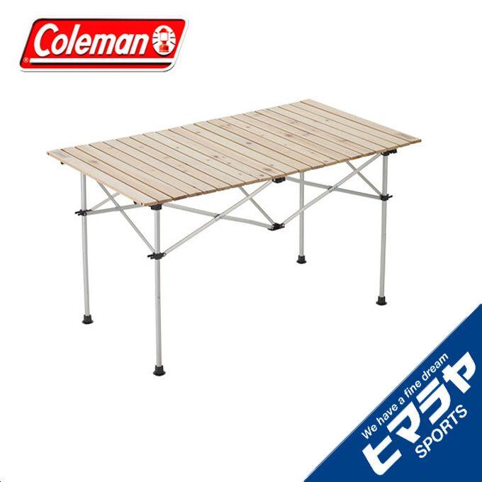 コールマンアウトドアテーブル大型テーブルナチュラルウッドロールテーブル/1202000031291c