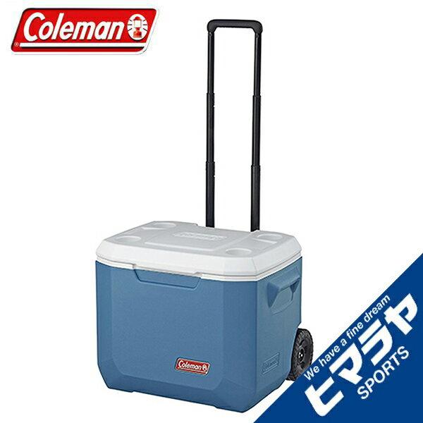 コールマン クーラーボックス エクストリーム ホイールクーラー/50QT アイスブルー 2000031628 coleman